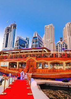 Marina Dhow Cruise
