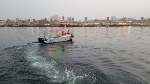 Fishing Boat cruise