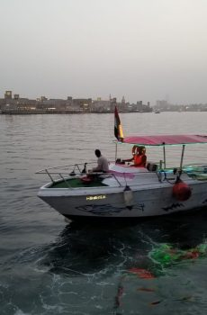 Fishing Boat dhow cruise