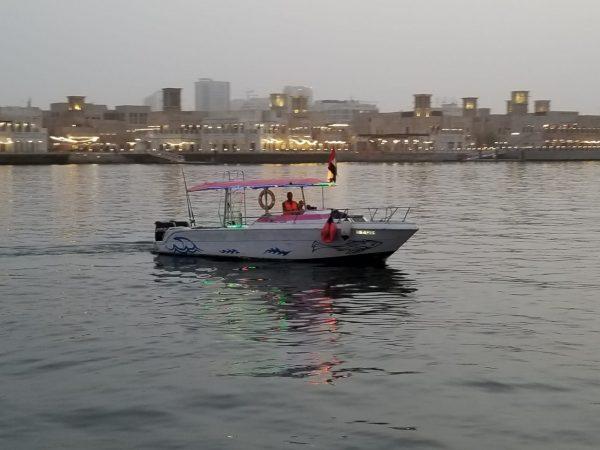 Fishing Boat in Dubai