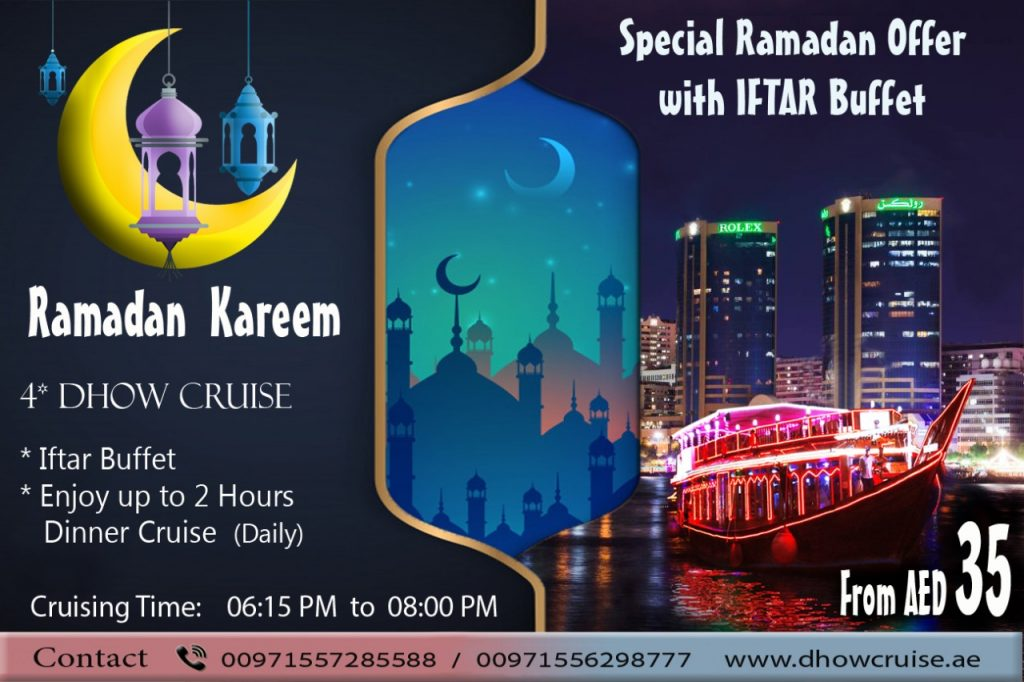Iftar Special Dinner Cruise (Upper Deck)