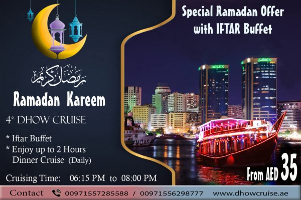 Iftar offer Dhow Cruise