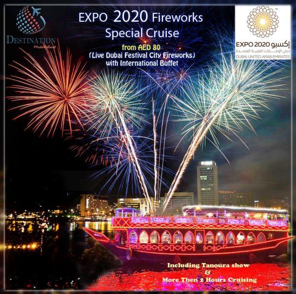 Dubai Expo Firework UAE