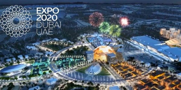 Expo 2020 banner
